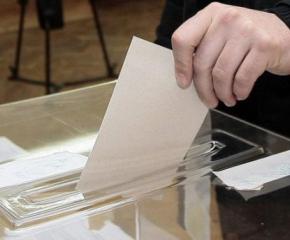 Изтича срокът за регистрация на кандидатите за кметове и общински съветници