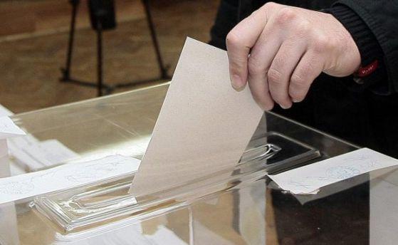 Днес в 17 часа изтича срокът за регистрация на кандидатите за кметове и общински съветници. На 25 септември от 10.00 часа ще се проведе жребий за определяне...