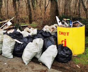 "Извадиха около 2 тона боклук от резерват ""Ропотамо"""