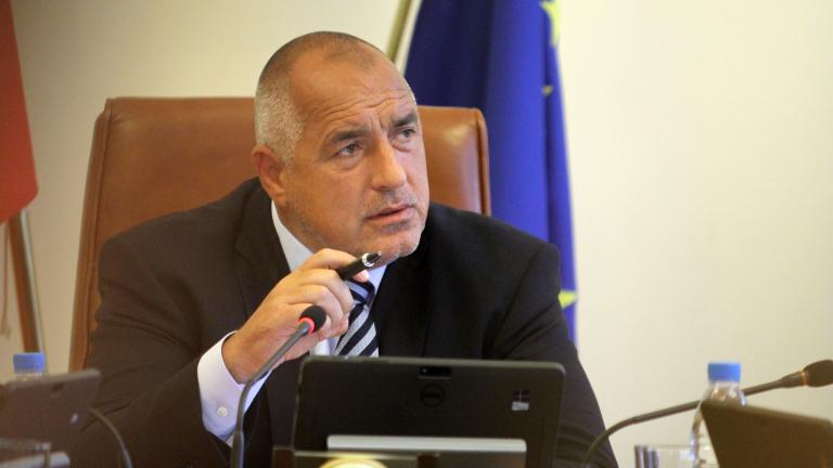 Извънредно заседание ще проведе Министерският съвет днес. Поводът е ново обсъждане на проекта на закон за допълнение на наказателно-процесуалния кодекс,...