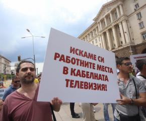 Кабелни оператори на бунт срещу скандално решение на КРС