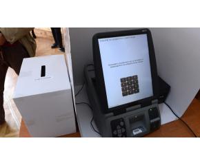 Как да гласуваме машинно