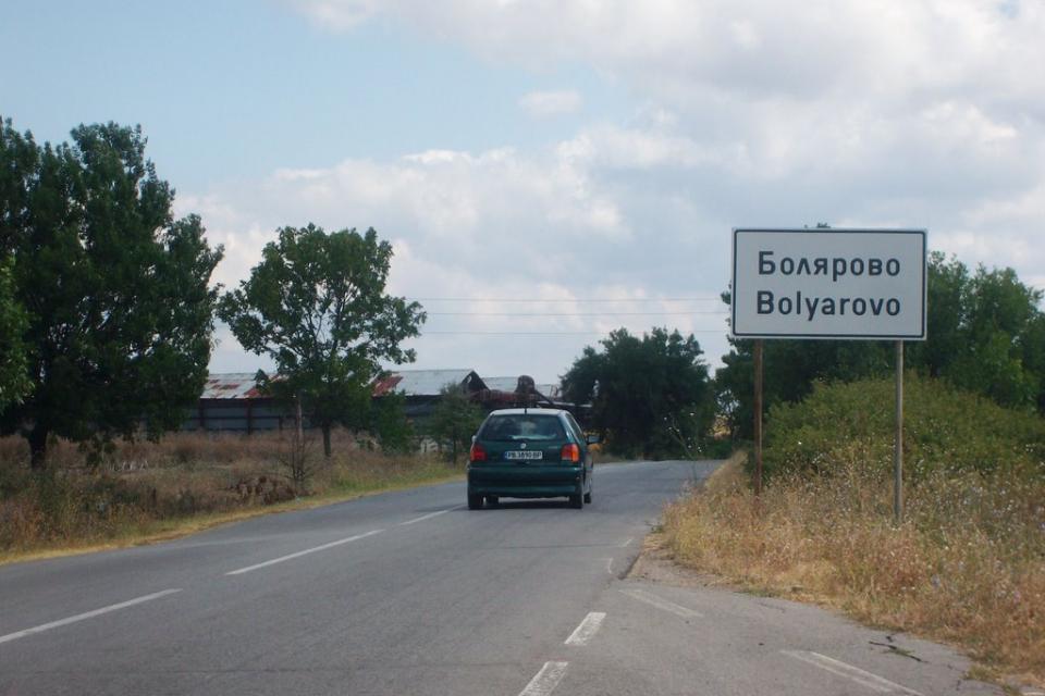 Община Болярово е платила на 100 процента планираната субсидия за нерентабилните междуселищни автобусни превози на транспортните фирми за миналата година....