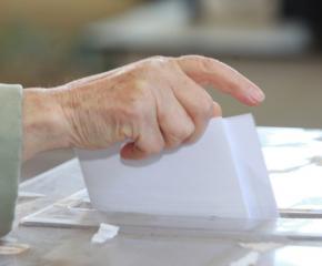 Какви ще са възнагражденията за участие в организацията на изборите