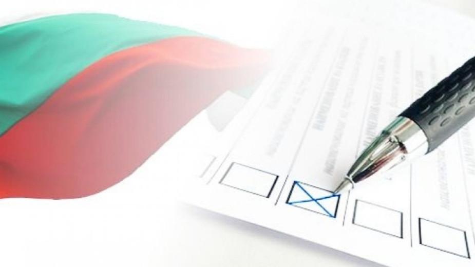 За какво да внимаваме, когато попълваме изборната бюлетина, за да не се счита за недействителна, обясни пред БНРСоня Иванова,секретар на Районна избирателна...