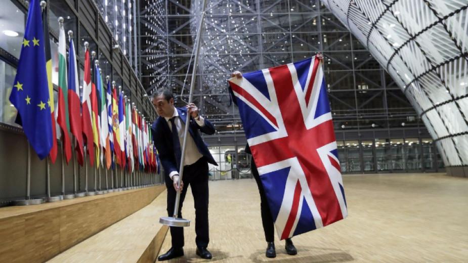 От днес започва 11-месечният преходния период, през който трябва да се договорят бъдещите отношения между европейските държави и Лондон, след катоВеликобритания...