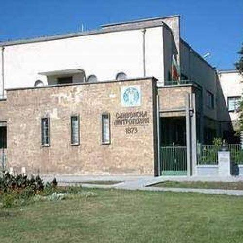 Канцеларията на Сливенската митрополия няма да работи от 23 до 31 март, съобщава на сайта си Митрополията. Това е във връзка с наложените противоепидемични...