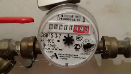 """Комисията на енергийно и водно регулиране отхвърли окончателно всички възражения на директорите на """"ВиК"""" дружествата в Ямбол и Сливен и наложи по-ниски..."""
