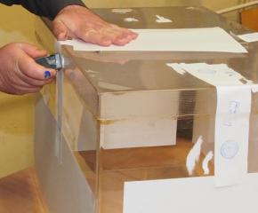 Кметовете на 4 села в Община Тунджа на избор отново като независими