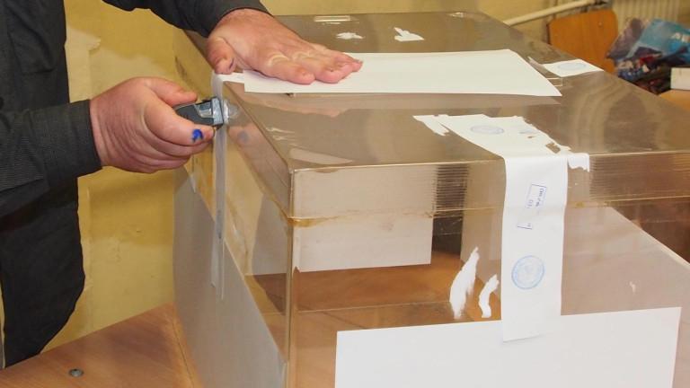 Кметовете на 4 села в община Тунджа ще се пробват на местните избори отново като независими....