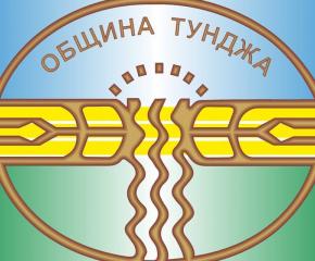 Кметът Георги Георгиев поздрави жителите на Община Тунджа по случай празника й