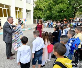 """Кметът на Сливен откри новата учебна година в ОУ """"Панайот Хитов"""""""