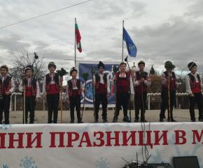 """Кметът на Сливен Радев поздрави участници и гости на Регионалния фолклорен събор ,,Зимни празници"""""""