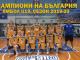 """Кметът Валентин Ревански ще поздрави шампионите от БК """"Тунджа - Ямбол"""""""