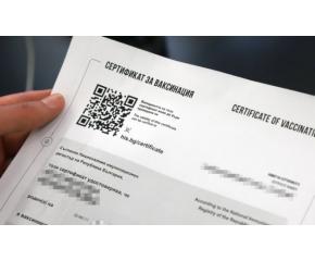 КНСБ: Има противоречие между Кодекса на труда и заповедта за Covid сертификат за право на труд