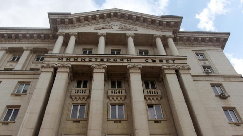 Коалиционният съвет на управляващите се събира, за да реши какви персонални промени в състава на кабинета ще предложи, съобщава БНТ. До тях се стигна...