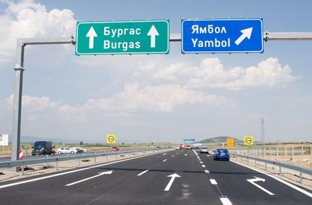 """До 17 ч. днес движението от км 274 до км 286 на автомагистрала """"Тракия"""" в посока София се осъществява в една лента, поради ремонтни дейности по асфалтовата..."""