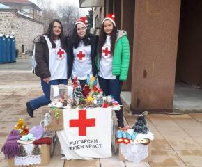 Коледен благотворителен базар проведе БМЧК