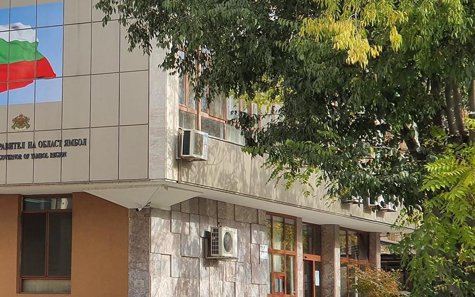 """На 7 октомври 2021 г. /четвъртък/ от 14:00 часа в зала 107 в сградата на Общинска администрация - Ямбол, ул. """"Г. С. Раковски"""" № 7, ще се проведат консултации..."""