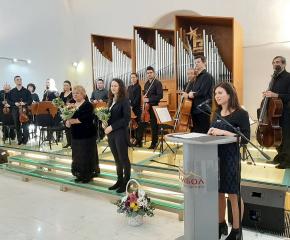 """Концерт на камерен оркестър """"Дианополис"""" се състоя в Безистена"""