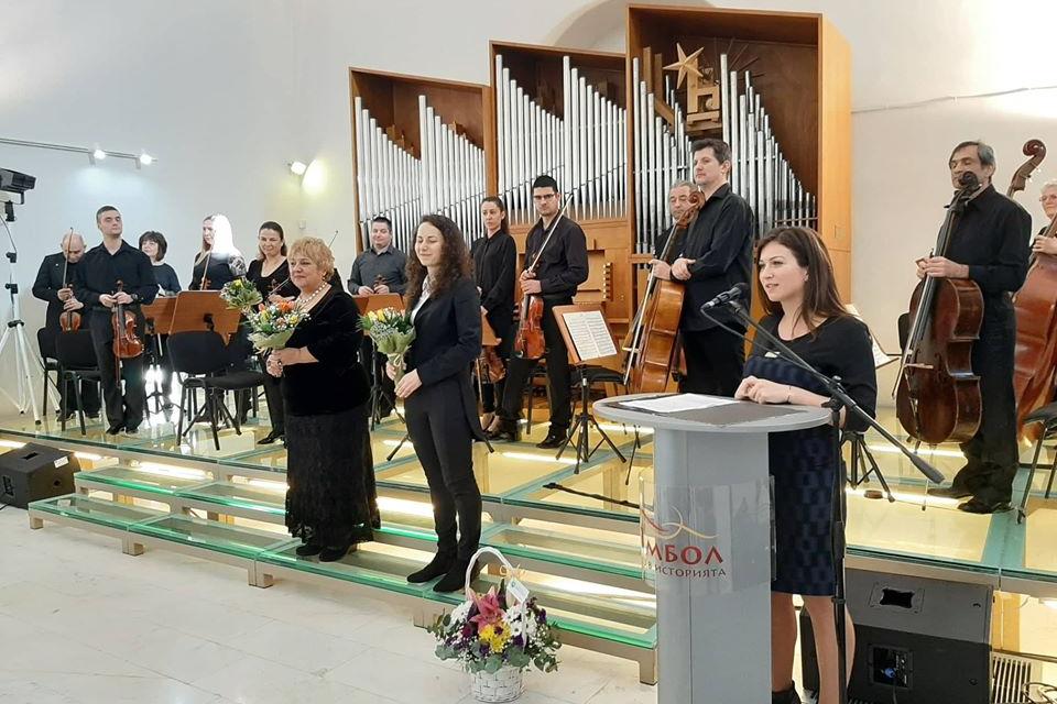 """Концертът """"Зимно матине"""" на камерен оркестър """"Дианополис"""" се състоя вчера, 09.02.2020г., в зала """"Съвременност"""" в Безистена.Гост-диригент бе съвсем младата..."""