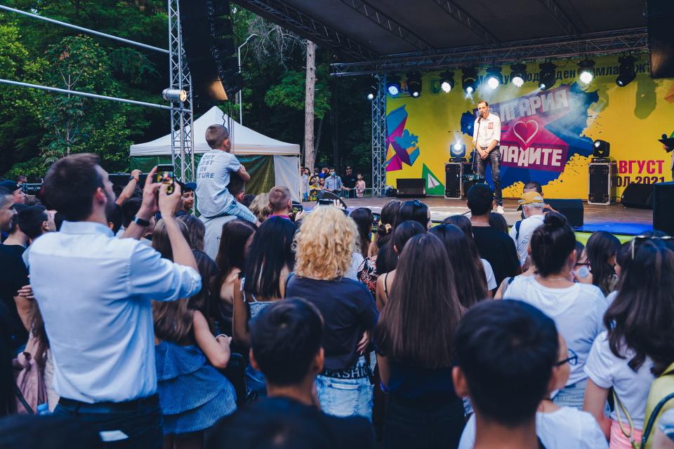 """Община Ямбол и Министерство на младежта и спорта организираха пъстър празник за младите хора в Градския парк на Ямбол, включващ младежко изложение, """"Младежко..."""