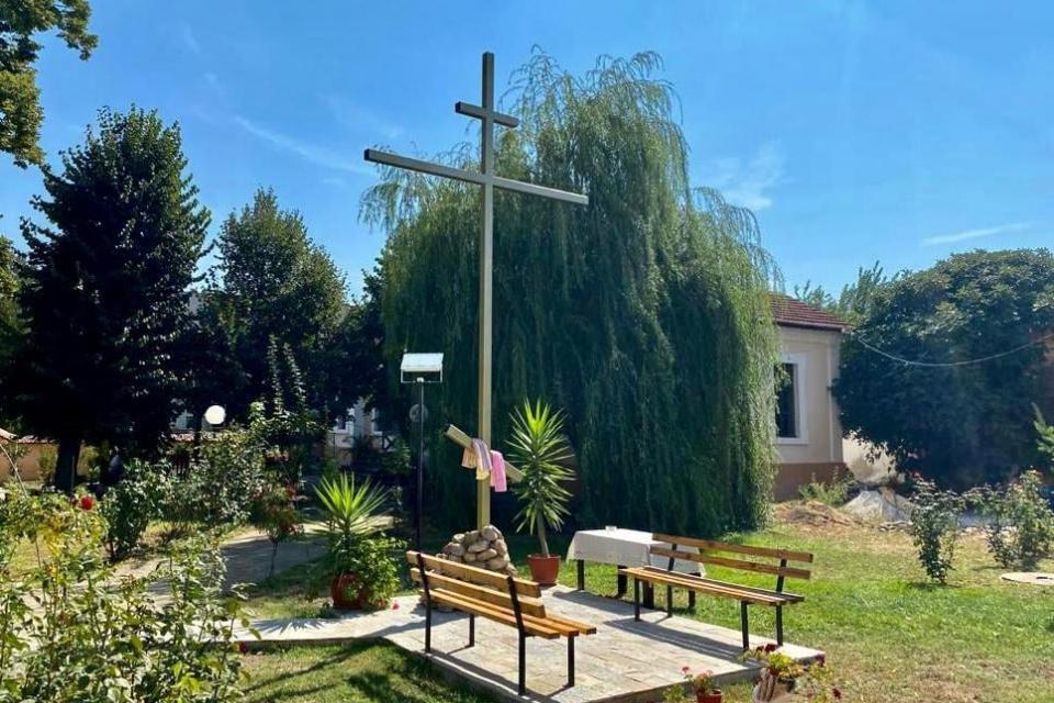 На 14 септември Българската православна църква почита един от дванадесетте велики християнски празника - Въздвижение на Светия кръст Господен, известен...