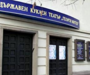 Куклен театър - Ямбол обяви конкурс за пиеса