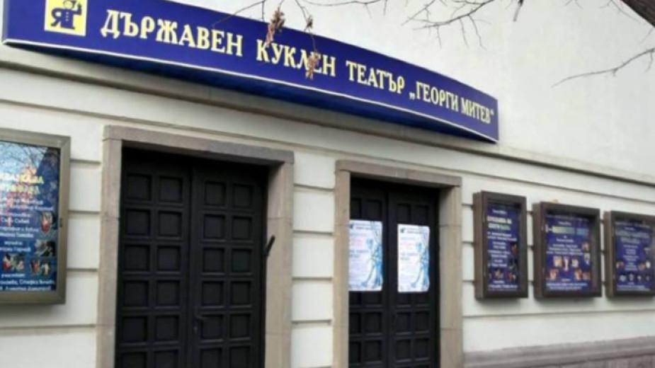"""Кукленият театър """"Георги Митев"""" в Ямбол обяви национален конкурс за написване на пиеса-приказка за куклен театър, съобщиха от културната институция.Конкурсът..."""