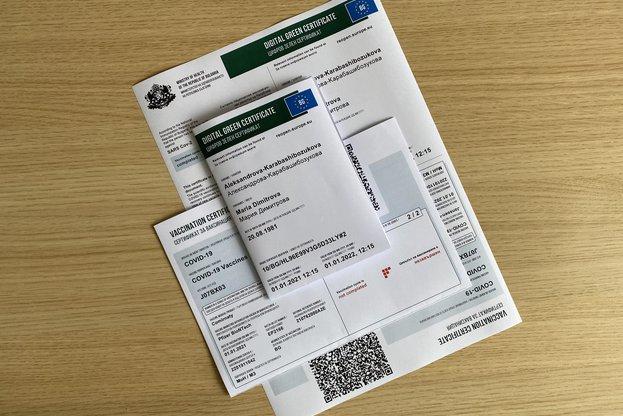 Новият формат на ваксинационния сертификат ще може да бъде изтеглен от днес от сайта на Националната здравно-информационна система -www.his.bg,в секция...