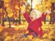 Къде е зимата? И през новата седмица ни чака нетипично топло време