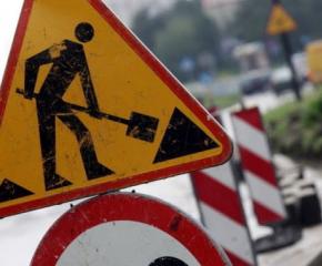 Къде има ограничения по пътищата поради ремонти