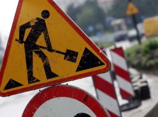Движението по път II-53 Ямбол – Калчево от км 144+600 до км 161+500 се осъществява в една лента поради частични ремонтни дейности на асфалтовата настилка....