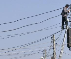Къде спират тока на 20 май
