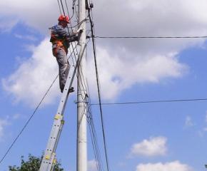 Къде спират тока на 20 ноември
