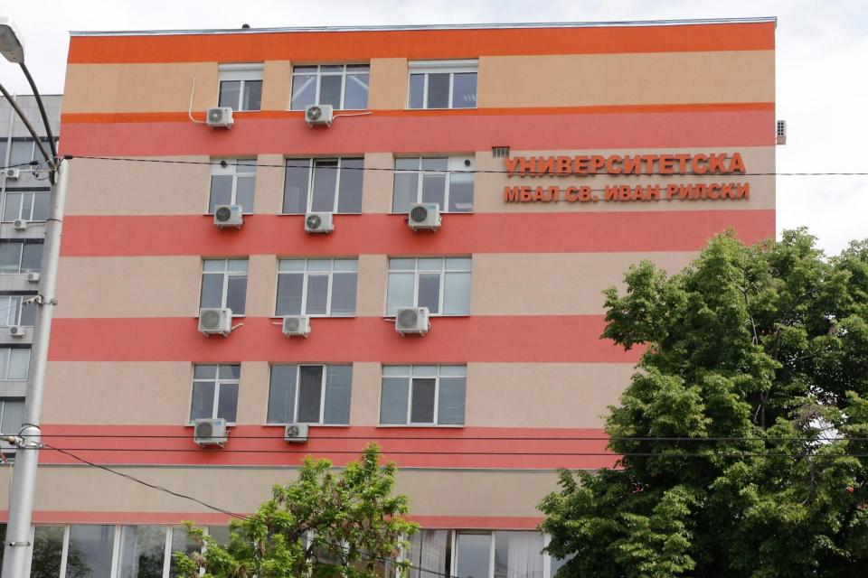"""По случай Международния ден за борба с диабета, Клиниката по нефрология на столичната УМБАЛ """"Св. Иван Рилски"""" организира от 14 до 18 юни безплатни консултации..."""