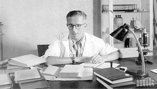 В Ловеч започват дни, посветени на изтъкнатия български писател Димитър Димов по повод годишнината от рождението му. Димов е роден на 25 юни 1909 г. в...