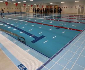 Лятно училище по плуване в Ямбол