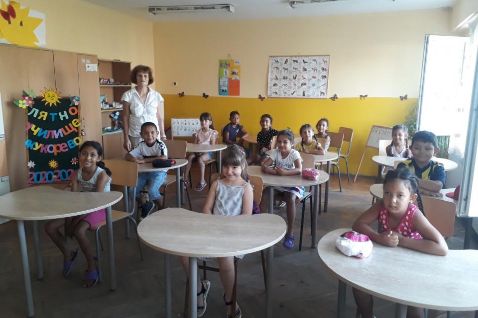 От 3 август в селата Завой и Кукорево започна лятно училище за подготовка на бъдещи първокласници. То ще бъде с продължителност 1 месец и ще обхване 2...