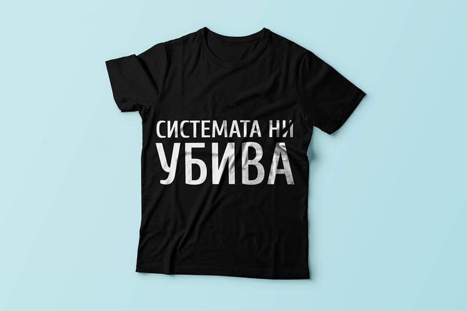 """За втори път майките на децата с увреждания от протестите """"Системата ни убива"""" апелираха към премиера Бойко Борисов да не отстранява социалния министър..."""
