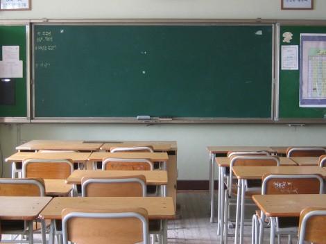 Едва между 5 и 8 е броят на училищата в област Ямбол, които могат да минат на дистанционно и онлайн обучение, съобщи началникът на РУО Стойко Стойков....