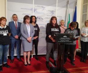 Майките на деца с увреждания поискаха оставката на социалния министър
