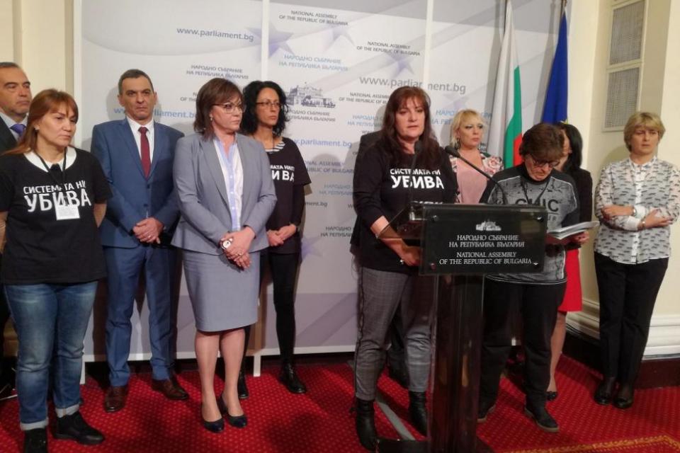 Майките на деца с увреждания поискаха оставката на социалния министър Деница Сачева, тъй като според тях тя води медийна пропаганда срещу тях. Те заплашиха,...