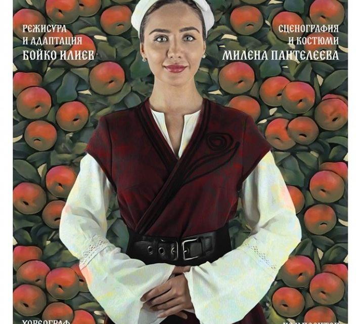 """Спектакълът на Драматичен театър Ловеч – """"Майстори"""" гостува в Ямбол на 12 февруари.  Пиесата """"Майстори"""" е написана през 1922 г., а пет години по-късно..."""