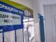 Медицински сестри и заместник-управители търсят чрез трудовата борса в Ямбол