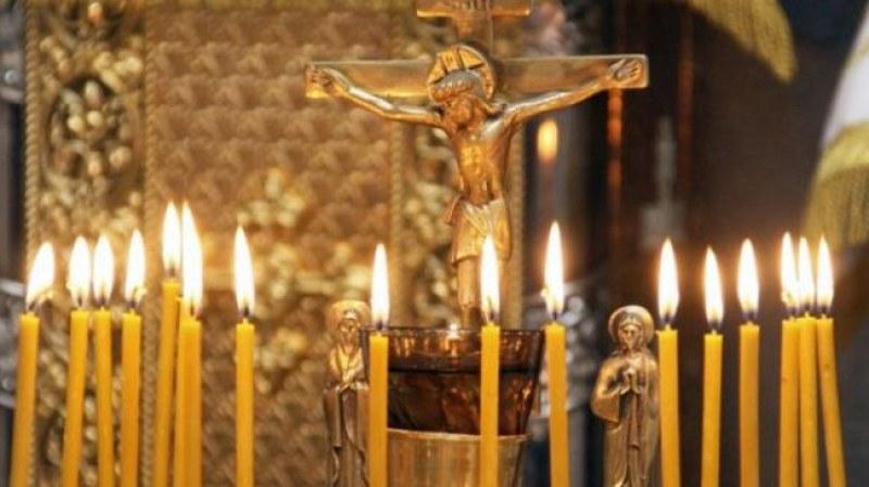 За православния свят от днес започва Страстната седмица. Това е последната седмица на Великия пост и се нарича Страстна, защото е посветена на възпоменанията...
