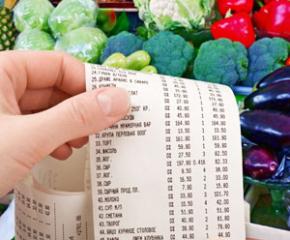 Месото и месните продукти поскъпват най-много през септември