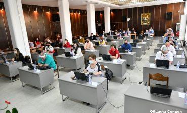 """На днешното редовно заседание на Общински съвет-Сливен, с 22 гласа """"за"""", беше приета актуализацията на бюджета. Сред мотивите за изменението кметът Стефан..."""