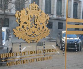 Министерството на туризма днес ще бъде затворено поради случай на COVID-19