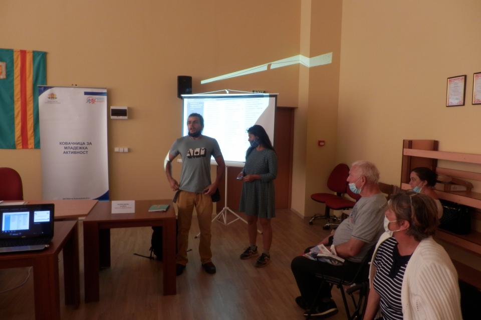 Стратегия за младежта на община Болярово за периода 2020-2030 г. бе представена пред общинското ръководство, кметове и кметски наместници и общински съветници...
